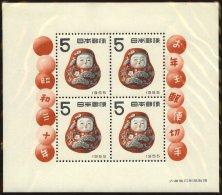 Japan Scott #606, 1954, Never Hinged - Blocks & Sheetlets