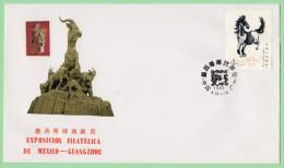 PRC SC #1389 On Commemorative Cover (5-20-1986) Mexican Philatelic Exhibition, Guangzhou - 1949 - ... People's Republic