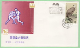 PRC SC #2079 On 1987 Commemorative Cover / Boxing (10-4-1987) - 1949 - ... People's Republic