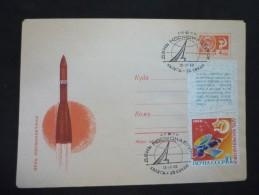 7-e Anniversaire Vol Gagarine 12/04/1968 Kalouga 10K - UdSSR