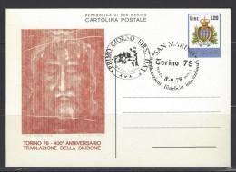 SAN MARINO Bildpostkarte Torino 78 - 400. Anniversario Traslazione Della Sindone Ersttagsstempel - Ganzsachen