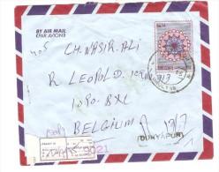 Pakistan Postal Stationery Air Mail Uprated Dunyapur 1995 To Belgium Belgian Label Not There PR2554 - Pakistan
