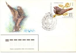 Noyta CCCP  Caprimulgus European- Mockba 18/9/1979  (01.16franc0041) - Sperlingsvögel & Singvögel