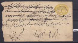 INDIA , PREPRINTED LETTER, HALF ANNA, See Scans - 1911-35 King George V