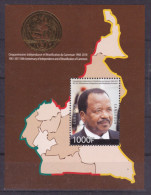 Cameroun Cameroon 2010 Independence Face Value 1000f Sold At 1500f Mint MS - Kameroen (1960-...)