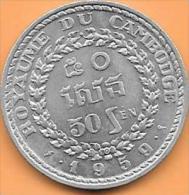 50 SEN Alu 1959 FDC Clas D 159 - Cambodge