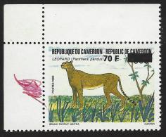 Cameroun Cameroon 1990 Leopard Cheetah Overprint 70f On 300f With Flaw Dot After F Mi 1166 Mint Always In Upper Corner - Kameroen (1960-...)