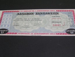 GREECE 1963 Lottery.. - Billets De Loterie