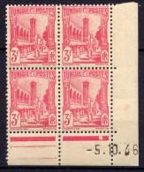 TUNISIE  - N° 285** - MOSQUÉE HALFAOUINE A TUNIS - Tunisie (1888-1955)