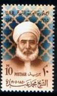 EGYPT - STAMP - 1965 - MNH - Unused Stamps