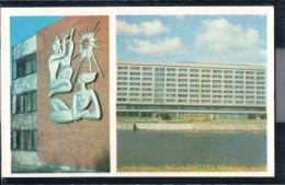 Riga - Wanddekor Der Rigaer Musikinstrumentenfabrik - Hotel Daugava - Latvia