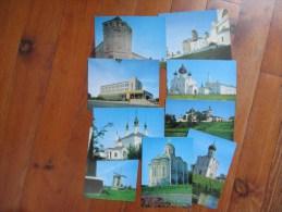 Lot De 16 Cartes Postales De Russie   Wladimir Suzdal Dans Une Pochette   Scans Resto/ Verso - Cartoline