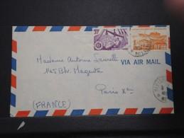 SAINT PIERRE ET MIQUELON - Lot De 5 Enveloppes Pour La France, Période 1950 - A Voir - Lot P14675 - Lettres & Documents