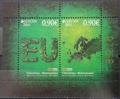 Montenegro, 2011, Mi: Block 10 (MNH) - Europa-CEPT