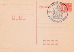 DDR Postal Stationary P/m Leipzig 1988 Bezirkskrankenhaus St.Georg (G50-87) - Briefe U. Dokumente