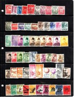 Indonesia Lot Of 120 Different Postage Stamps, Mint/used - Timbres