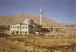KABUL - Pul I Kheshti Mosque, Gel.1973 - Afghanistan