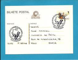 PESO Da RÉGUA - 18.11.1982 - 50.º Aniv. Da Fundação Da Casa Do Douro - Postmark Stationery Card - Portugal - Entiers Postaux