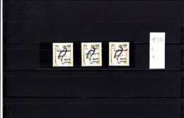 EXTRA-07 -31 SOUDAN. 3 STAMPS. NORMAL OVERPRINT, INVERTED, RED COLOR. 2003 Year. - Cranes And Other Gruiformes