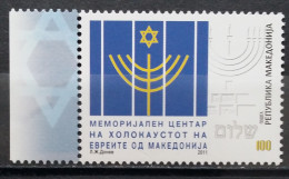Macedonia, 2011, Mi: 584 (MNH) - Macedonia