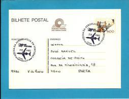 VILA Do PORTO - 07.12.1982 - TAP Air Portugal - Aeroporto De Santa Maria - Açores - Postmark Stationery Card - Entiers Postaux