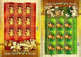 Ukraine - 2015 - Europa CEPT - Old Toys - Mint Stamp Sheets Set - Oekraïne