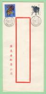 PRC SC #1966, 2019  1986 (Bank Remittance Envelope ?) - 1949 - ... People's Republic
