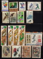 PRC SC #1677//2129  1981-7 Various, On-Paper, CV $11.10 - 1949 - ... People's Republic