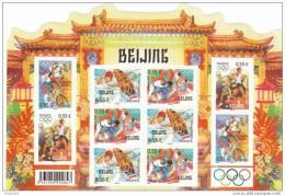 FRANCE RARE BLOC DES JEUX OLYMPIQUES  BEIJING  2008  SANS PHOSPHORE   SIGNE CALVES - Variétés Et Curiosités