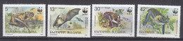 PGL CV335 - BULGARIE BULGARIA Yv N°3231/34 ** ANIMAUX ANIMALS - W.W.F.