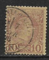 Monaco Oblitérér, No: 4, Y Et T, Coté 50 Euros, 1885, USED - Monaco
