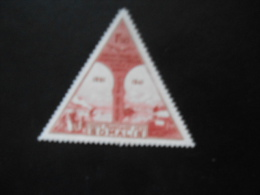 COTE DES SOMALIS : PA N° 11 Neuf* (charnière) - Unused Stamps