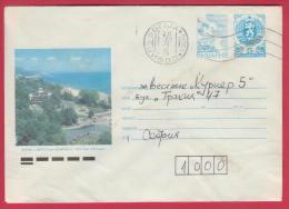 197253 / 1992 - 25+5 St., Carrier Pigeon , Golden Sands - Resorts Black Sea VARNA REG. , Stationery Bulgaria - Entiers Postaux