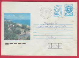 197261 / 1992 - 25+5 St., Carrier Pigeon , Golden Sands - Resorts Black Sea VARNA REG. , Stationery Bulgaria - Entiers Postaux