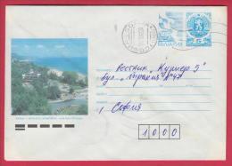 197270 / 1992 - 25+5 St., Carrier Pigeon , Golden Sands - Resorts Black Sea VARNA REG. , SOFIA - , Stationery Bulgaria - Entiers Postaux