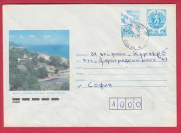 197277 / 1992 - 25+5 St., Carrier Pigeon , Golden Sands - Resorts Black Sea VARNA REG. , SOFIA - , Stationery Bulgaria - Entiers Postaux