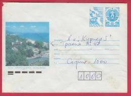 197281 / 1992 - 25+5 St., Carrier Pigeon , Golden Sands - Resorts Black Sea VARNA REG. , Stationery Bulgaria - Entiers Postaux