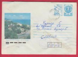 197282 / 1992 - 25+5 St., Carrier Pigeon , Golden Sands - Resorts Black Sea VARNA REG. , Bankya - Stationery Bulgaria - Entiers Postaux