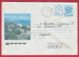 197283 / 1992 - 25+5 St., Carrier Pigeon , Golden Sands - Resorts Black Sea VARNA REG. , Bankya - Stationery Bulgaria - Entiers Postaux