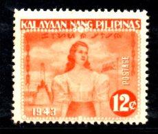 Y1541 - FILIPPINE Occupazione Giapponese 1943 : 12 Cent Integro  *** - Philippines