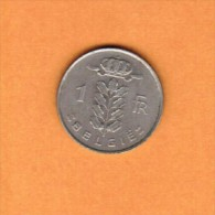 BELGIUM   1 FRANC (DUTCH) 1957 (KM # 143.1) - 1951-1993: Baudouin I
