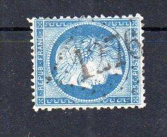 !!! GC REMPLACANT DES N° D'ALSACE LORRAINE : GC 1276 TRICOT (OISE) - 1849-1876: Classic Period