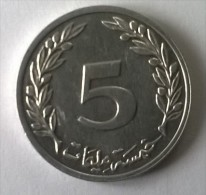 Monnaie - Tunisie - 5 Millim 1997 - Superbe - - Tunisia