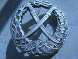 Placa Frente Ruso. Italia. 2ª Guerra Mundial. 1939-1945. - Italia