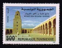 Tunesien 1998, Michel# 1395 O Okba Ibn Nafaa Mosque In Kairouan - Tunesië (1956-...)