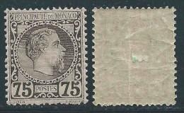 Monaco -1885 -  Charles III - N°8 - Neuf *  -  MLH - - Monaco