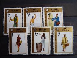 Rwanda 1974 Centenary Of UPU Mint SG 619-24 Mi 661-6 - 1970-79: Nuovi