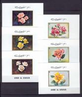 Umm Al Qiwain 1972 Flowers - Roses IMPERFORATE MS MNH (R0323) - Umm Al-Qaiwain