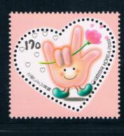 Korea 2000 Valentine's Day 1210 New Hand Shaped Stamps 1 - Korea, South