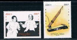 Laos 2002 Friendly Relations With Vietnam Ho Chi Minh New Instrument 2 1210 - Laos